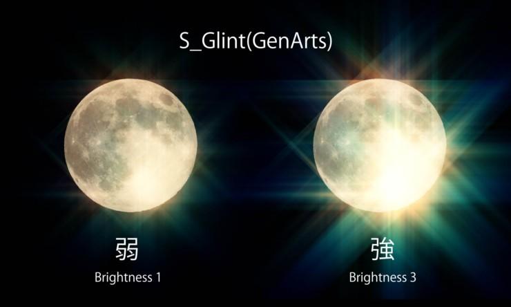S_Glint
