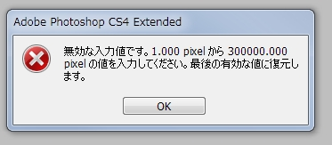 WS000005